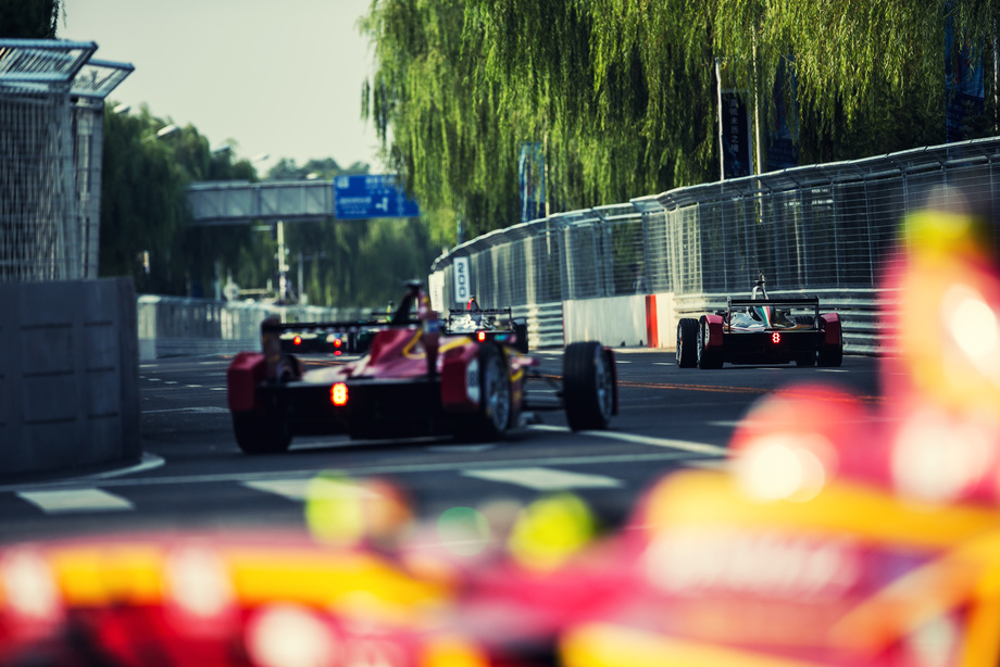 FIA Formula E: Beijing 2014 Collection Cover Photo